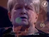 Носков ты моя мелодия (1 канал)